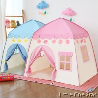 Play House/Tent