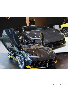 Lamboghini 2020 super premium