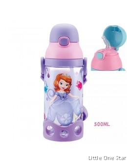 Sophie Water Bottle - 500ml