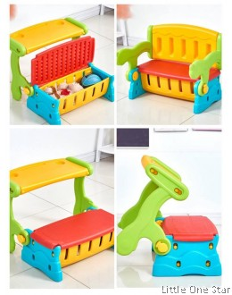 4 in 1 Kids Table- Chair- Toys Storage - Multicolor