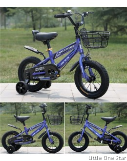 M Jo Bike - 4-9 years old