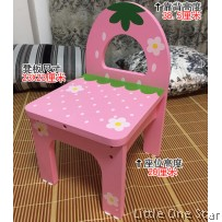 Wooden Chairs : Strawberry Design Chair