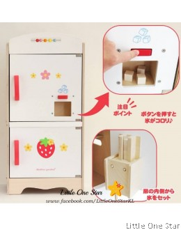 1. Wooden Toys: MG Pure White Refrigerator