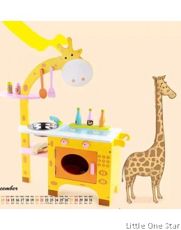 1. Wooden toys: Giraffe Kitchen