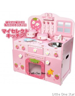 1. Wooden toys: Strawberry Kitchen