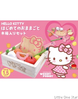 1. Wooden Toys: Hello Kitty Chopper Fun
