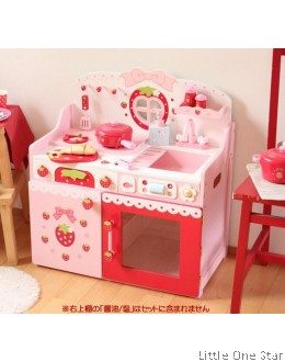 1. Wooden Toys: MG strawberry Kitchen BIG