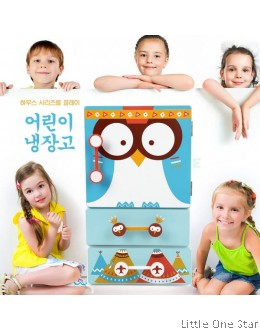 1. Wooden Toys: Blue Owl Kitchen