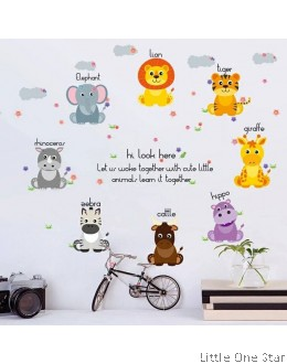 Wall Stickers: Animals in English Name