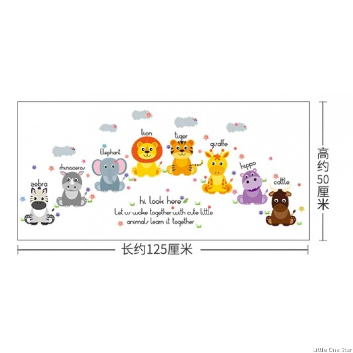 Stickers animals in english name wall stickers animals in english name publicscrutiny Images