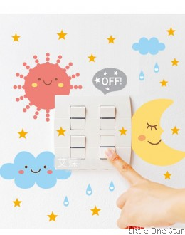 Wall Stickers: Switch Sticker (Moon and Sun)