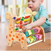 Wooden Toys: Giraffe Wooden Toys (wood color)