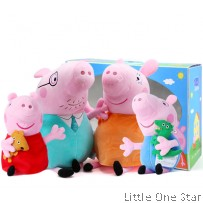 Peppa Pig Family Soft Toys (Small)