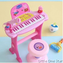 Peppa Piano (full set as per picture)