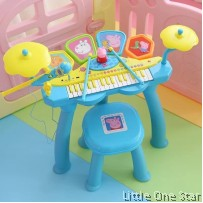 Peppa Piano and Drum set (FREE GUITAR)