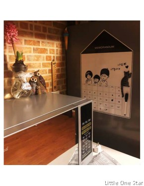 Fridge Magnetic Memo Board