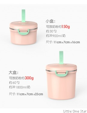 Baby Gear: Milk Powder Container with handle (1 big 1 small)