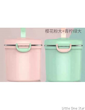 Baby Gear: Milk Powder with handle (1 Big Pink, 1 Big Green)