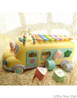 Pull School Bus (Perfect for motor skills)