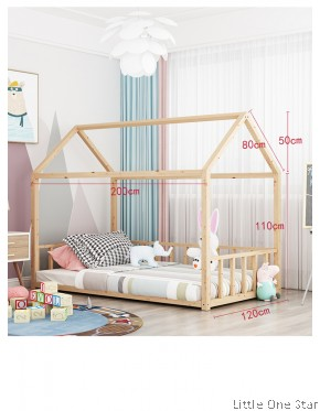 Nordic House bed frame Advance (210L  x 160 W x 200 H)