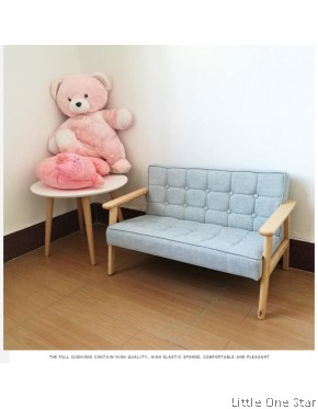 Nordic Kids Sofa (Double Seat)